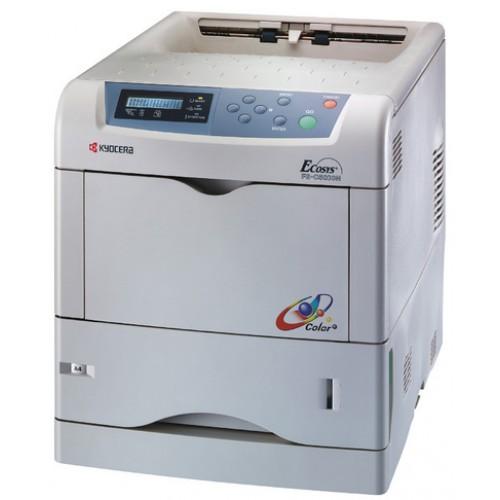 Imprimanta Kyocera FS-C5030N