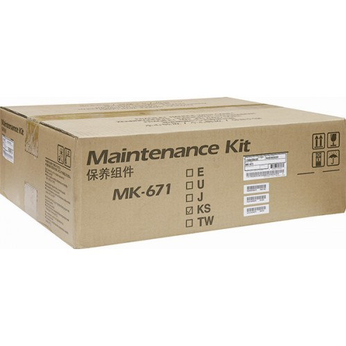 Maintenance Kit Kyocera MK-671